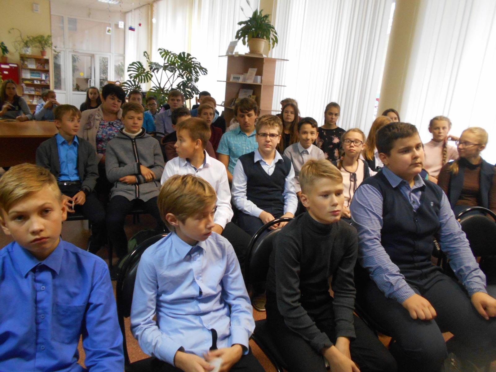 Байкал – жемчужина России